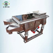 linear Agricultural grain soybean screening machine with vibrator motor