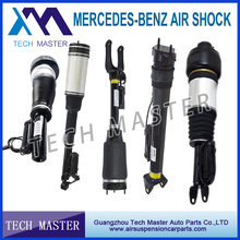 w220,w164,w221,w251,w211Air suspension parts shock absorber for mercedes car 2203202438 1643206013 2203205013 2213204913 repair