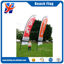 HX cheap custom polyester feather beach flag for promotion