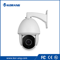 Korang 1080P Surveillance PTZ Dome IP Camera 2.0 Megapixel Outdoor 200m IR Onvif CCTV Security IP Camera