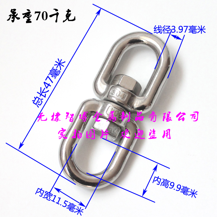 High Polished Swivel Stainless Steel Swivel Eye And Eye Marine <strong>Hardware</strong>
