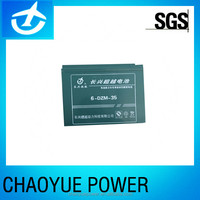 12v35ah Sealed Lead Acid (SLA) Rechargeable Battery for cars