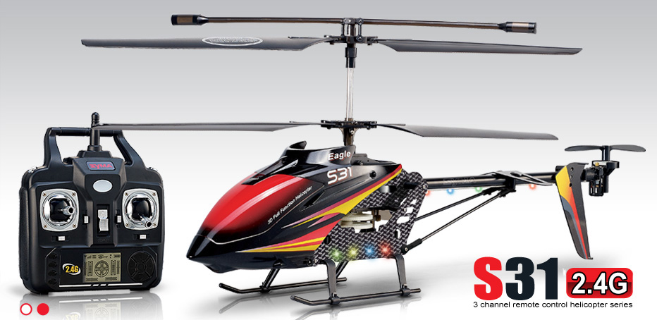 "24"" Syma S31 Metal Eagle 3CH RC Helicopter 2.4Ghz Black/Red S31"