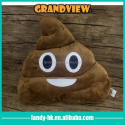 Emoji Smiley Emoticon Cushion Pillow Stuffed Plush Toy Doll, Poop face