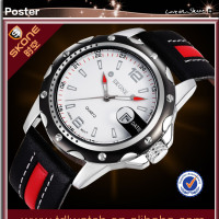 9117 2013 time service international watches