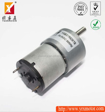 high gear ratio small dimension high torque 12v dc motor 40 rpm