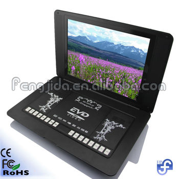 17 inch top smart portable dvd tv vcd mp3 cd player