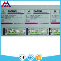 China gold manufacturer Discount bottle pharmaceutical sticker