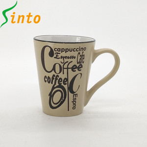 Wholesale promotional brushes ceramic glazed stoneware mug