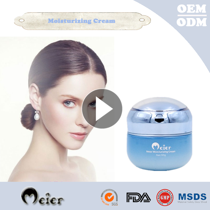 OEM/ODM face spot remover face black spot remover collagen <strong>cream</strong>