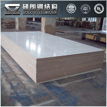 Professional Production Cheap Exterior Marine Plywood