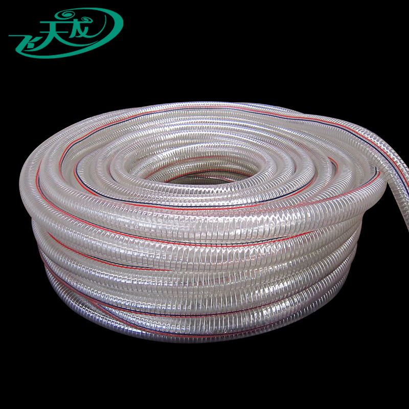 FTL Food Grade PVC Spiral Steel Wire Tube For Delivery Drinking Water