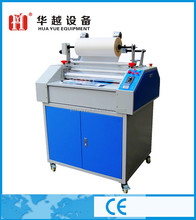 Multi functions crystal clear laminating machine