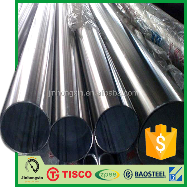 sus304 stainless steel capillary tube/pipe