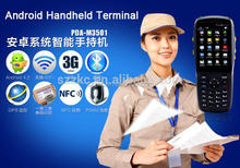 3.5 inch Android Handheld RFID Reader with WiFi,Bluetooth,pda palm for supermarket