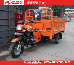 lifan motorcycles /cheap three wheel motorcycle made in China HL150ZH-A29