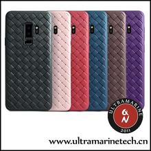 For Samsung Galaxy S9 <strong>Case</strong> Weave Pattern,Soft Rubber TPU Gel <strong>Case</strong> For Samsung Galaxy S9