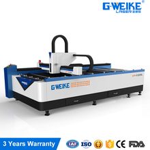 factory 300w 500w fiber 2mm stainless steel co2 laser cutting machine