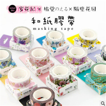 2019 new style DIY unique leaf washi tape strips 691