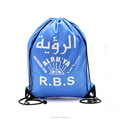 Candy color polyester shopping bag drawstring/outdoor foldable bag