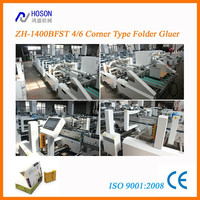 ZH1400 BFST 4/6-Corner Automatic Gluing Carton Boxing Machine