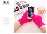 promotional touchscreen magic iphone gloves polyester acrylic knitted gloves