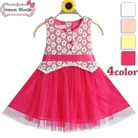 2014 Baby Frock Designs Kids Fashion Dresses Pictures Kids Beautiful Model Dresses