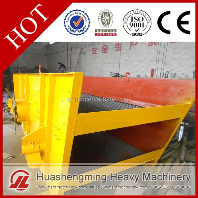 HSM Professional Best Price Sifter Vibro Sieve Machine