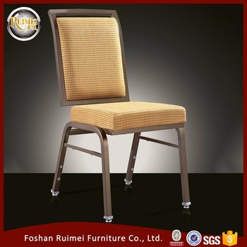 C-006 Alibaba sale aluminium hotel furniture dining hall chairs