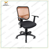 WorkWell mesh fabric modern swivel office chair Kw-F6074