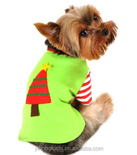 Anit Accessories 16-Inch Christmas Tree Shirt Sexy Dog Costume, Medium