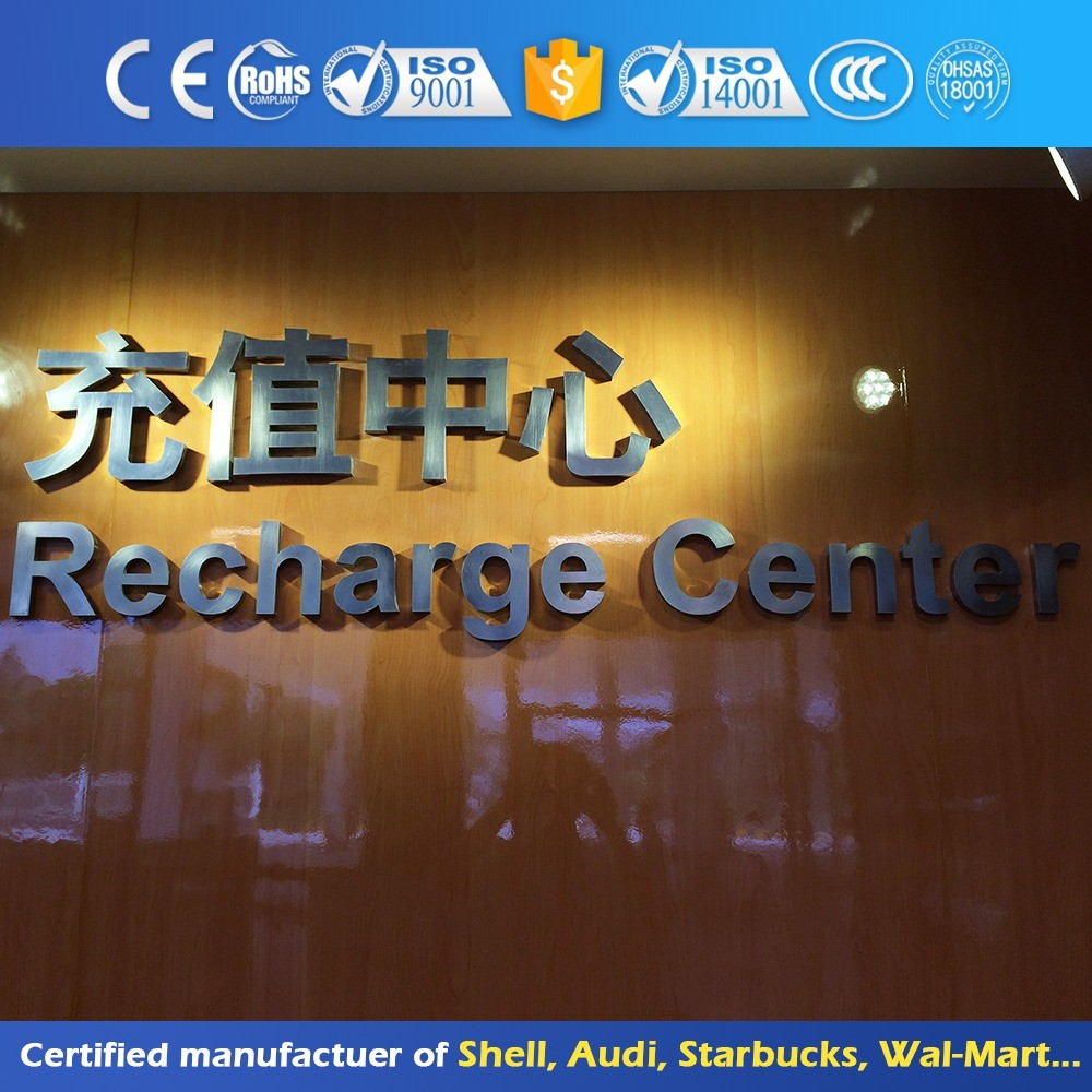 3D Stainless Steel Letter Advertising Metal Shop Name Board Designs