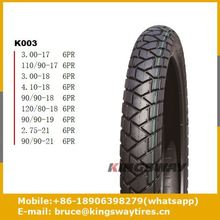 50/90-14 60/90-14 motorcycle tyre
