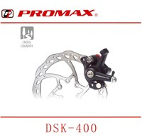 PROMAX Merchanical Floating Disc Brake Caliper Bicycle China