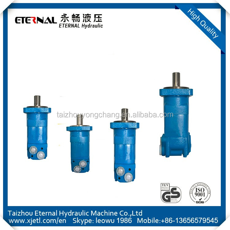Wholesale high quality poclain ms11 hydraulic swing motor