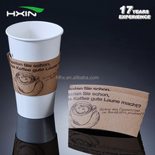 Custom logo printed paper coffee cup sleeve disposable