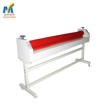 high quality 160cm electric cold laminator