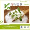 Food Additives Sweetness Pure Stevia Extract