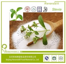Food additives sweetness pure stevia extract powder sugar substitute