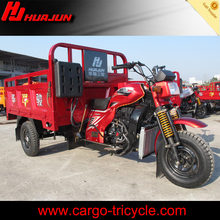 water cooled engine 200cc three wheel motorcycle automatic/triciclos cargo