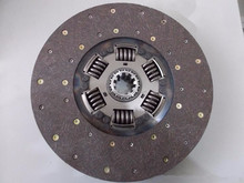 1861 988 040 Clutch Disc/Clutch Cover Engine Parts