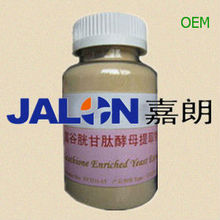 L Glutathione enriched yeast extracts