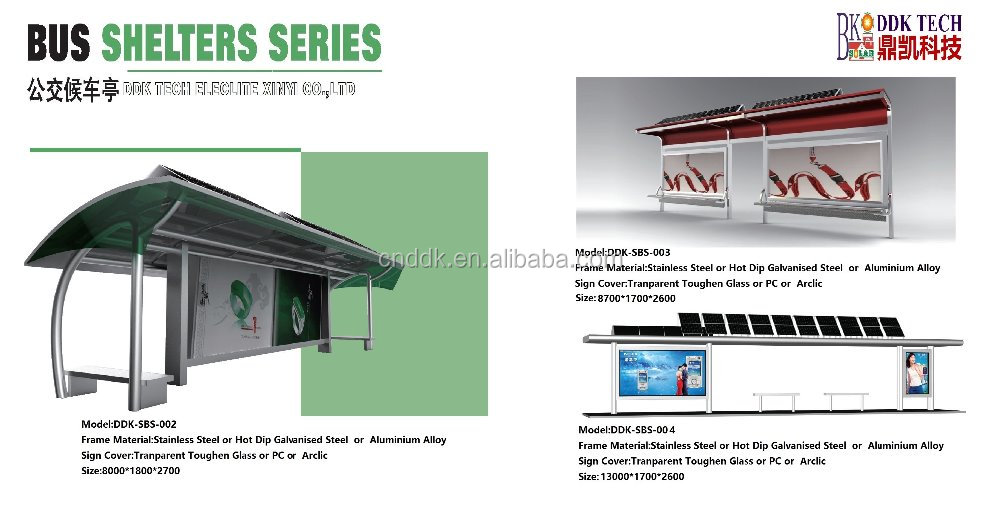 Modern Smart Style outdoor advertising Bus Shelter Intelligent transportation