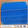 New PVC material cooling tower infill