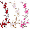 Blossom Floral Applique Patch for Jeans Dress Bag DIY Cut Patches