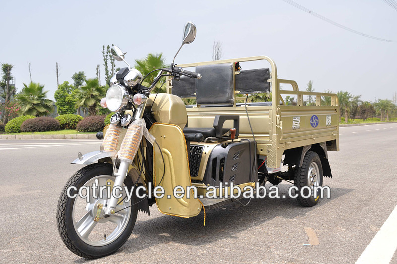 cheap chinese three wheel motorcycles