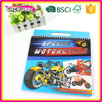 MOTERCYCLE DESIGN creative color filling book
