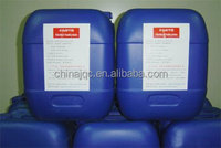 Methyl salicylate Wintergreen oil Cas 119-36-8, Manufacturer direct supply, LOW PRICE