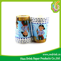 Wholesale Price Commerical Supermark Arabic Tea Paper Cup