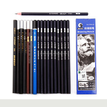 Factory direct stationery cheap wholesale natural wood pencils ,high end pencil set with packing box